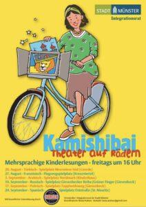Kamishibai-Theater auf Rädern in Münster